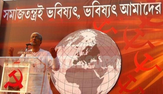 Is Communism a mental disorder ?  CPI-M's infantile sickness cripples Tripura