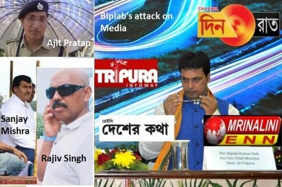 Tripura's Dark Era : Mafia style Brutal attacks on Journalists, fight for your Citizen rights !