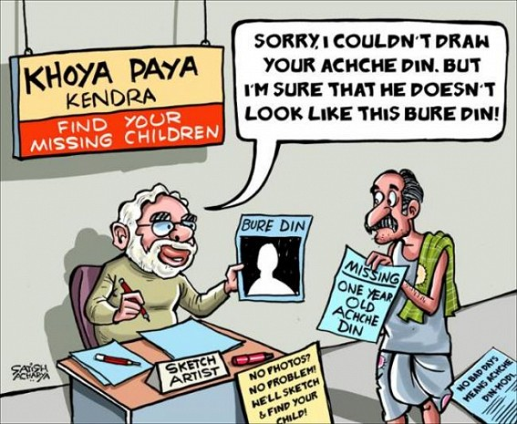 Modi's 'Acche Din' hypes resulted 'Bure Din' in 4 yrs