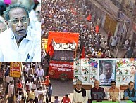 'My Grandfather was treated very badly, insulted by CPI-M for 9 long years, later suspended' : Nripen Chakraborty's grandson blames CPI-M