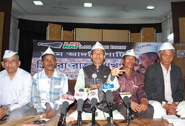 Aam Aadmi Party press meet at Matagini Pritilata hall in Agartala.TIWN Pic March 9