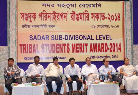 Tribal students merit award distribution programme held