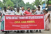 RMSA and SSA protest seeking for regularization of jobs