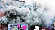 Shopping mall blaze in Kolkata yet to be doused after 12 hours