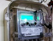 Pilot project: Smart Meter to be installed in 44000 houses in first phase