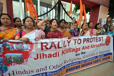 Dharma Jagaran Samiti held protest rally at Agartala. TIWN Pic July 26