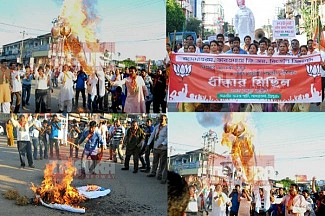 BJP led mass-protests  flood Agartala Streets,burnt effigies, labels Tripura CM a TRAITOR, Anti-National,agent of Pakistan, China : Communist Manik's face loss continues for insulting India, BJP burnt effigy, branded CPI-M leader as Nation's Enemy