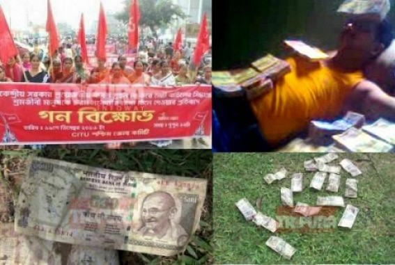 AMC drains answer back CPI-M's queries about, 'Where is Black Money ?' : Demonetization finally destroys Cash-Beds of Communists
