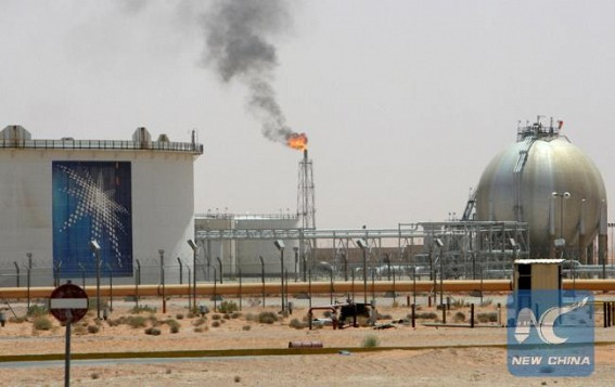 Industrial Energy City to spur economic growth in Saudi Arabia