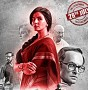 'Indu Sarkar' belongs to Kirti Kulhari: Anupam Kher