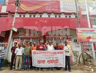 Now, that's called Govt-Jobs : After banks the Post Office Employees went on Strike