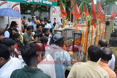 BJP activist Nishikant Chama's body arrives in party office. TIWN Pic July 26