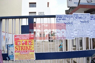 BSNL union and association members go in strike. TIWN Pic July 27