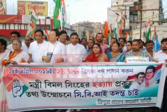 Congress calls for 24 hrs strike in Tripura