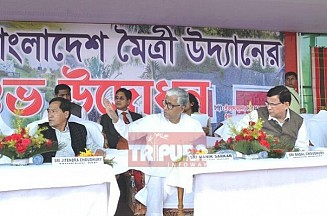 Manik Sarkar didn't invite Tripura Governor at Indo-Bangla Maitri Park inauguration, runs his Election Speech with all Central Projects of Rail, Double Lane & Feni Bridge