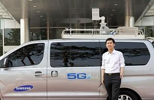 Samsung announces commercial 5G products portfolio