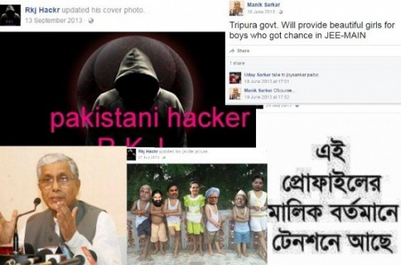 Assam, Meghalaya perform better than Tripura in Cyber intelligence : Police challenges to probe fake FB account of Governor, but Manik Sarkar's two fake accounts still exist in FB