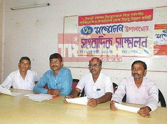 Udbhastu Unnoyon Committee held press meet. TIWN Pic July 27