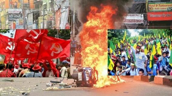 CPI-M / IPFT's nexus exposed ! Tripura Govt's sat in meeting with IPFT (?)