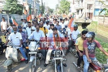 Rally conducted by Town Bordowali-56's BJP. TIWN Pic Nov 19