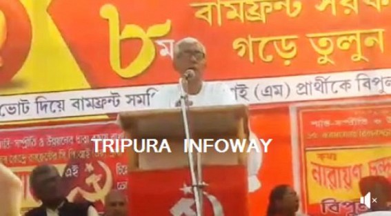 'Who permitted BJP, RSS to launch Go-Raksha move in Left ruled Tripura ?' : Manik Sarkar