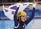 S. Korea wins gold in women's 3,000m relay short track