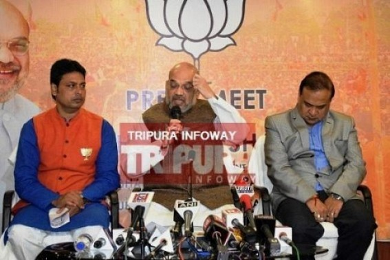 Amit Shah to unveil 100 days Report Card of Tripura BJP Govt on June 18 : BJP Vision Document's 10 promises remain 'PAKODA' dreams on 96th Day