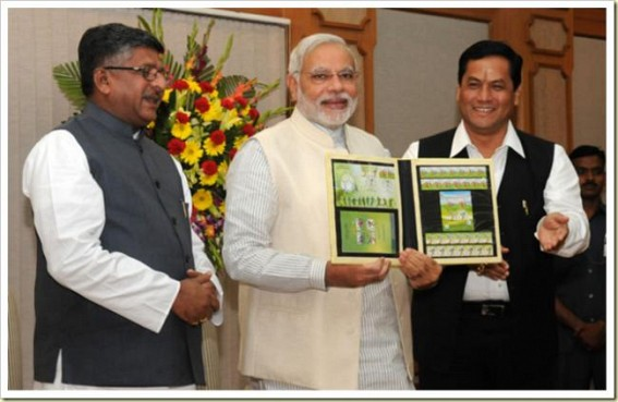 PM to release postage stamp