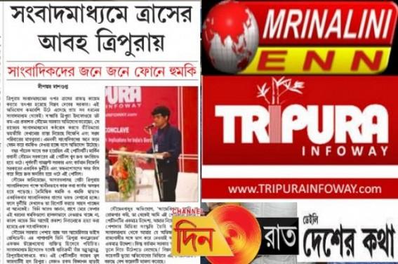 BJP Govt's Attack upon Tripura media, harassment, attacks on Tripura Journalists, Tripurainfoway in National media : Dainik Statesman condemns Govt's media-bullying