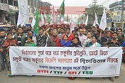 CPI-M youth wings marched protest against anti-employment circular