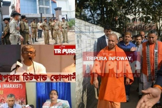 Adityanath invites Manik Sarkar in UP after Election : U.P. CM mocks Tripura CM's impending arrest  in Rose Valley Chit Fund case