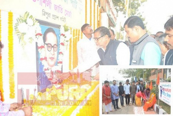 BJP, ABVP observe Ambedkar's 63rd death anniversary