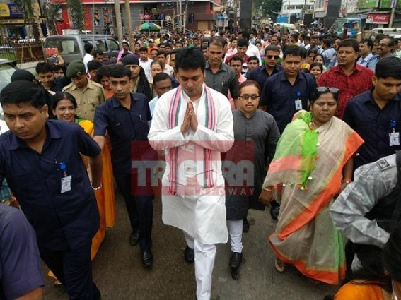 GOMUTRA, GANJA affect on JUMLA leaders :'Biplab Deb's name should be in Guinness-Book', claims Pratima Bhowmik