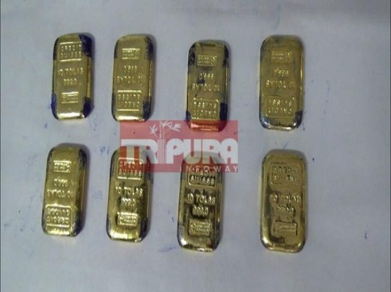 1 held with gold bars at Agartala Airport