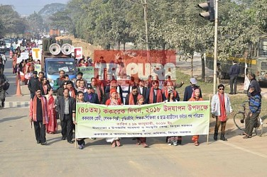Bengalis, Tribals jointly celebrate Kokborok Day at Agartala. TIWN Pic Jan 19