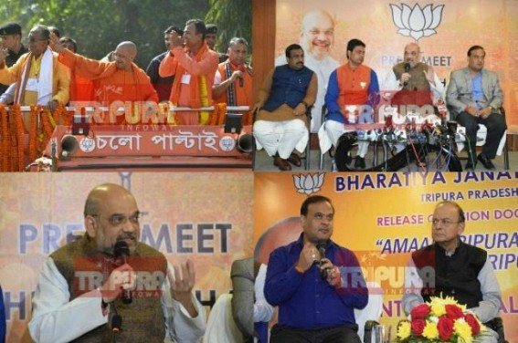 Yogi preaches 'Clean Governance' but Yogi's Cabinet Minister blames UP Govt for rampant corruption : BJP's endless sops & Sarada Chit-fund tainted Himanta Biswa's past yet to charm Tripura masses