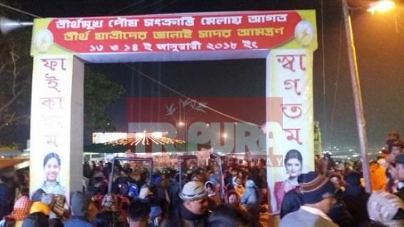 Tirthamukh fair begins