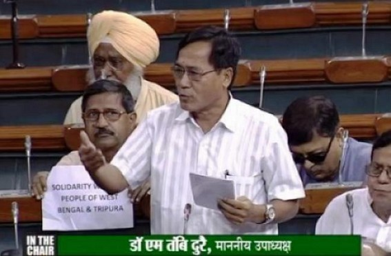 'Controversial Citizenship Bill was brought by Modi Govt with political dirty motive 3 months ahead of Lok Sabha Election' : MP Jitendra Chaudhury