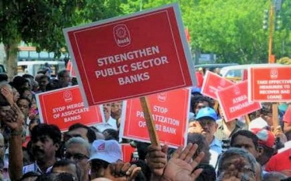 Stop merger of public sector banks: CPI-M