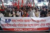 Shukhu Gour murder : CPI-M demands arrests of culprits, protest held