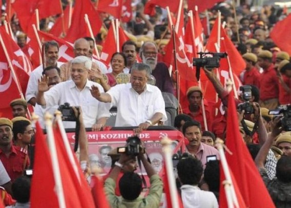 10% quota won't help poor: CPI-M