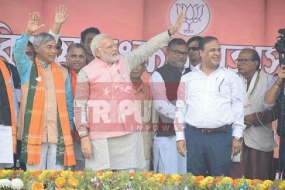 After Assembly Election, PM Modi first time to visit Tripura as Lok Sabha Election knocking the 'door'