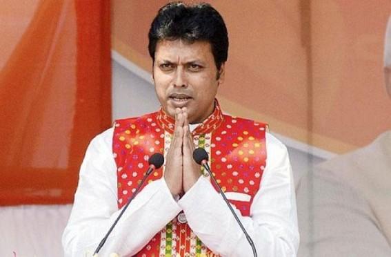 Biplab Deb sought 'Gyan' for 37 lakhs people of Tripura from Goddess Saraswati