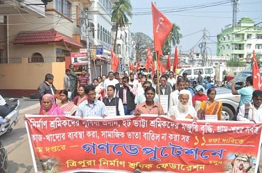 CITU held protest demanding workers' rights. TIWN Pic Feb 22