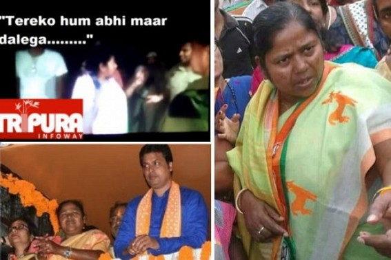 Tripura BJP MP Candidate's murder threat to high ranked Police Officer shocks national media : Opposition raised finger at DGP's claim on Law & Order