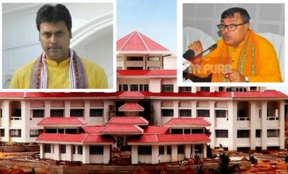 Jolt for BJP-IPFT Govt : Tripura High Court asks State Govt to complete 'cancelled' recruitment process of TCS / TPS in 2 months