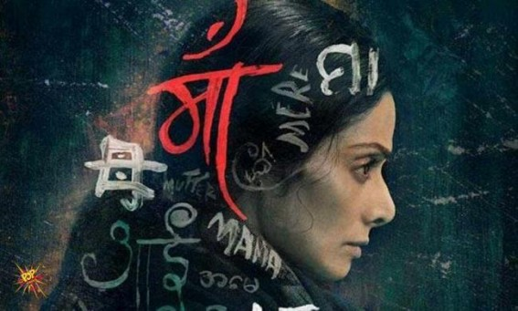Mom China Box Office 2nd Weekend Report : The Sridevi Starrer Targets 100 Crores