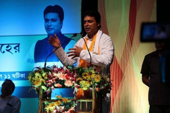 '63,000 Fake Ration cards in Communist era caused losses of Rs. 63 crore per year', alleged CM Biplab Deb