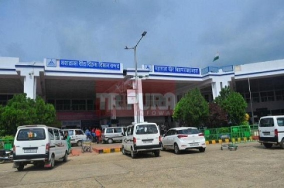 Airports Authority of India to complete Agartala Airport works by the end of 2019, to be 3rd international airport in Northeast