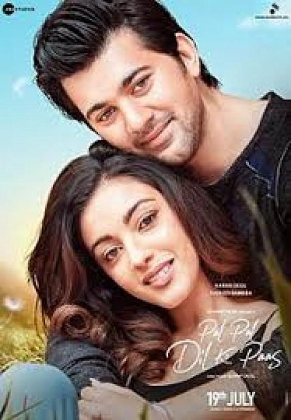 'Pal Pal Dil Ke Paas' gets new release date